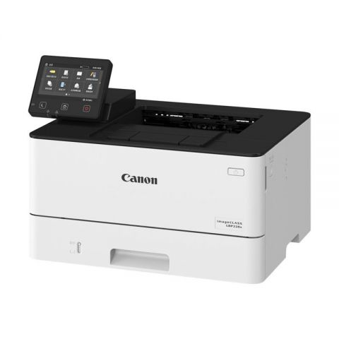 Canon Impresora Color Laser i SENSYS LBP228x